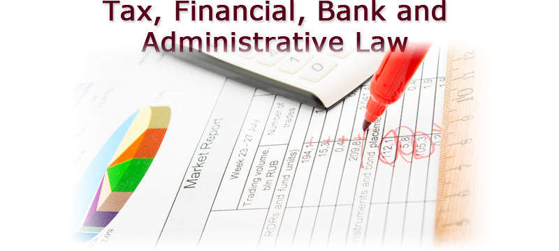 tax financial and administrative law
