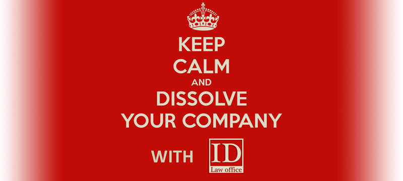 dissolving and liquidation a company